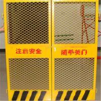工地安全门厂家 施工电梯防护门 电梯井口围栏现货
