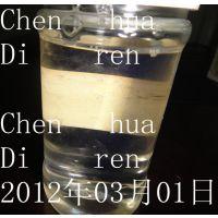 销售上海硅油润滑油、防振油、绝缘油、消泡剂、脱膜剂、擦光剂和真空扩散泵油等