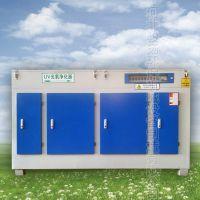 uv光氧催化净化器工业废气除尘除味除臭废气处理设备