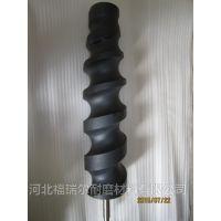 多年老厂尼龙供料螺杆加工定制 耐高温 尼龙粉料螺旋sq
