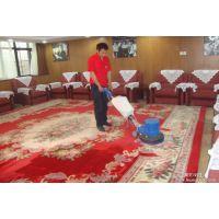 邢台地毯清洗方法介绍