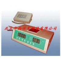 中西DYP 汽车行驶记录仪 型号:UU988-SL6680库号:M332421