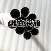 钼卷管 钼无缝管 钼管 钼棒 钼丝 钼板 钼片 99.95% 宝鸡鼎立