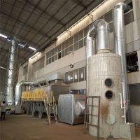 嘉特纬德喷漆废气处理催化燃烧装置厂家