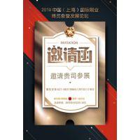 2019中国(上海)国际刷业博览会暨发展论坛