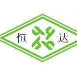 新昌县恒达有害生物防治有限公司