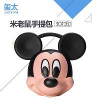 【 玺太三维】 古驰米老鼠3D打印塑料同款手提包 白色3D打印塑料 3D打印服务