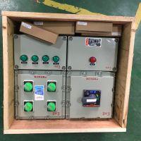BXM(D)-T防爆配电装置400*500*200-铝合金防爆控制箱