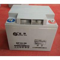 圣阳蓄电池12V38AH 圣阳SP12-38 UPS不间断电源铅酸免维护蓄电池