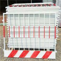 朋英 厂家直销 基坑临边安全防护网 铁丝焊接喷塑护栏网