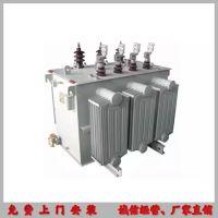 城市配电专用电力变压器S11-M-500/10油浸式变压器价格