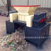 废金属撕碎机、废橡胶撕碎机、生活垃圾撕碎机 厂家直销撕碎机