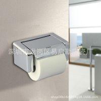 正品卫浴DS708PAS浴室卷纸器厕纸架树脂手纸盒卫生纸盒纸巾盒配件