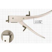 原装正品日本工程师ENGINEER|TZ-20 铁皮剪