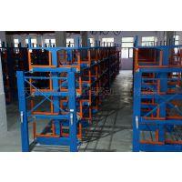 河北移动式管材货架价格 型材存放架结构 钢管货架