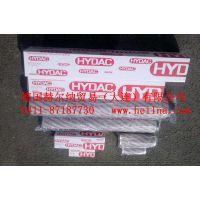 优势供应HYDAC滤芯德国HYDAC绕线滤芯—德国赫尔纳(大连)公司
