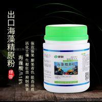 绿陇生物 海藻精 海藻肥