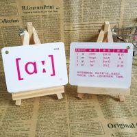 新版48張國際音標卡學習認知卡小學生早教初中閃卡英語入門教具