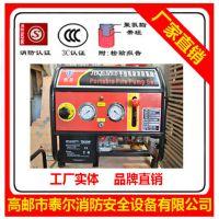 11马力13马力手抬机动消防泵 BJ JBQ 消防泵 抽水机 抽水泵