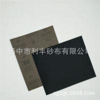 供应耐水砂纸  乳胶纸基 碳化硅 柔软适中