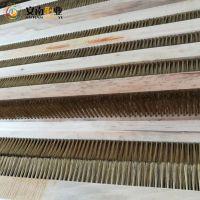 大量供应 铝合金条刷 不锈钢丝条刷 尼龙条刷 门底密封毛刷