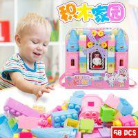 创新游乐园琪琪兔大块积木 58PCS拼插儿童积木 塑料益智玩具