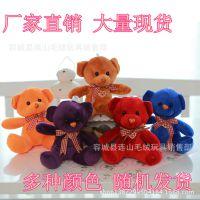 厂家直销新款毛绒玩具熊猫公仔抓机娃娃 精品婚庆小货挂件批发