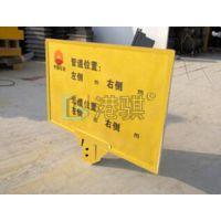 【石油玻璃钢警示牌】化工警示牌用途-港骐