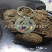 厂家供应狗牌钥匙扣  珐琅钥匙扣  促销礼品代币钥匙扣