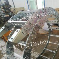 嘉隆厂家定做TL95钢制电缆拖链