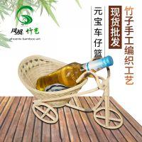 厂家批发竹子编织迷你竹单车艺术品 工艺品手工元宝编织车摆件