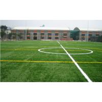 河北省厂家直销人造草坪
