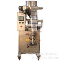 河北厂家直销喷码机量杯式粉末中药粉包装机