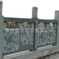 大理石雕刻栏杆 绿沙岩雕花石材护栏 精细制作