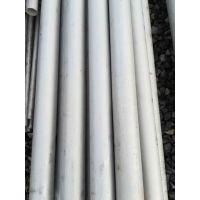 庐江304不锈钢管被34*2可定尺切割