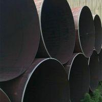 厂家特价:大口径无缝圆管/圆管型号