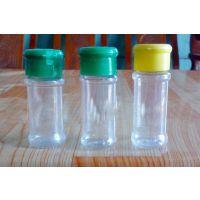30g调味料瓶,60g调味料瓶,70g调味料瓶,80g调味料瓶,100g调味料瓶,玻璃调味料瓶