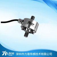 微型拉压式传感器LFT-25报价-力准传感器