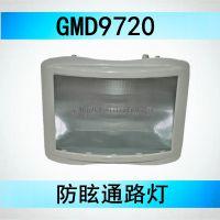 工厂壁灯GMD9720-150W 康庆科技 金属卤化物灯 MH100W泛光灯
