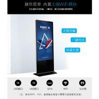 鑫飞智显厂家直销XF-GG0001LC43寸液晶显示屏安卓网络版立式广告机