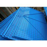 赣州米字型爬架网片-百瑞提升架冲孔板爬架网厂家-环保喷塑外围网隔离网