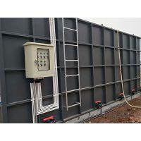 生活污水处理 一体化生活污水处理设备