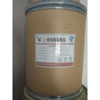 厂家直销食品级L-赖氨酸盐酸盐的价格 L-赖氨酸的生产厂家