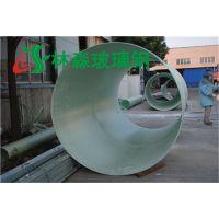玻璃钢缠绕风管frp管道生产厂家