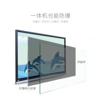 教学触摸屏一体机 教学电视电脑一体机 选择融通科技 专业电子白板供应者