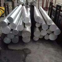 现货6061铝合金棒 零售批发 均可零切 直径50 100 150 200 300