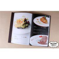 成都锦江宾馆菜谱设计制作,星级酒店高端菜单设计