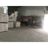 工厂推荐 胶水级滑石粉供应商