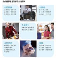 自助日餐管理系统-娄底日餐管理系统-联胜专业开发