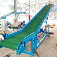 都用-工厂装车皮带输送机 玉米小麦皮带输送机 移动式可升降传送带